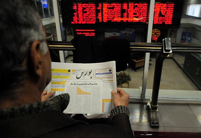 شاخص بورس عقبنشینی کرد /سه سناریوی پیشروی بازار سهام