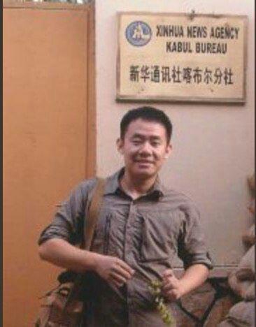 جاسوس چینی