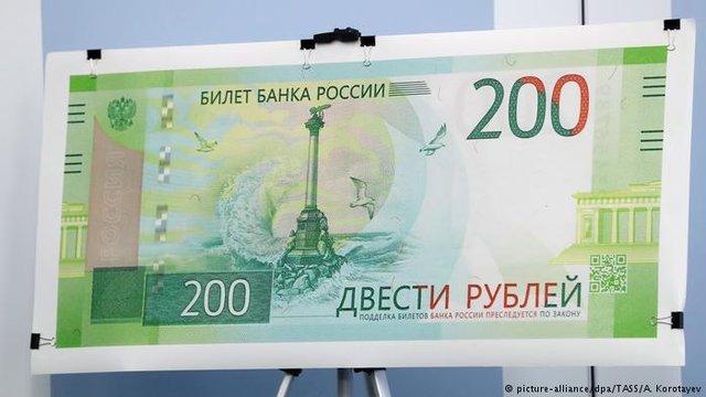 چاپ اسکناس روبل در روسیه با تصویر منطقه کریمه + عکس