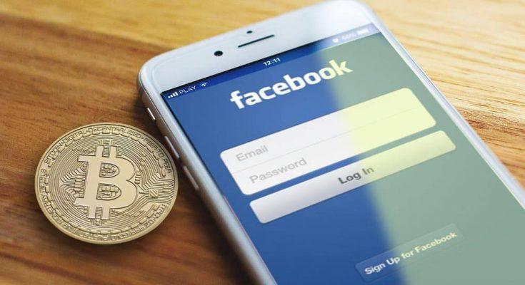 ارز دیجیتال فیس بوک