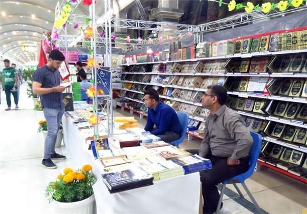 نمایشگاه بینالمللی کتاب شهر مقدس کربلا