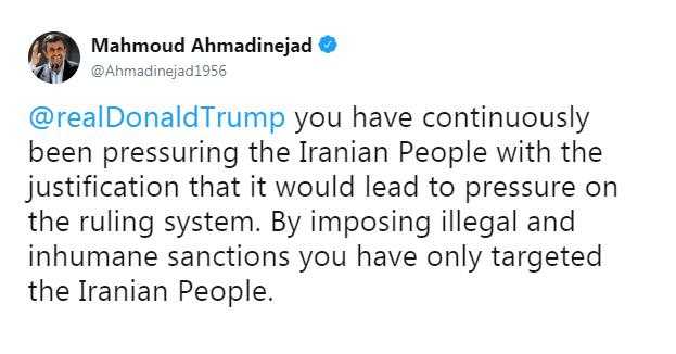 احمدینژاد این بار برای ترامپ توئیت زد