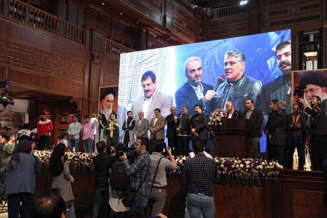 ایران مال2