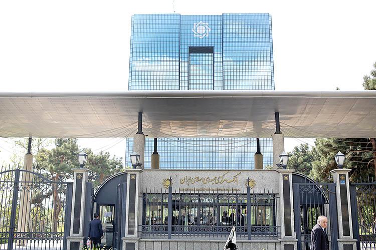 توزیع ۹۴۷ میلیون دلار با قیمت ارزان در مهر ماه