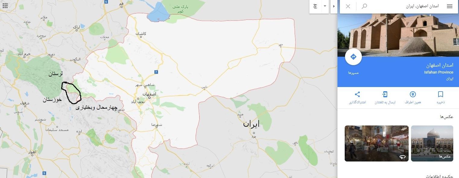 نقشه اصفهان1