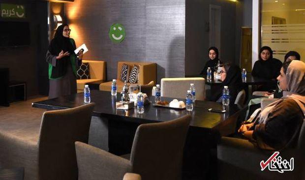 آموزشگاه رانندگی زنان عربستان