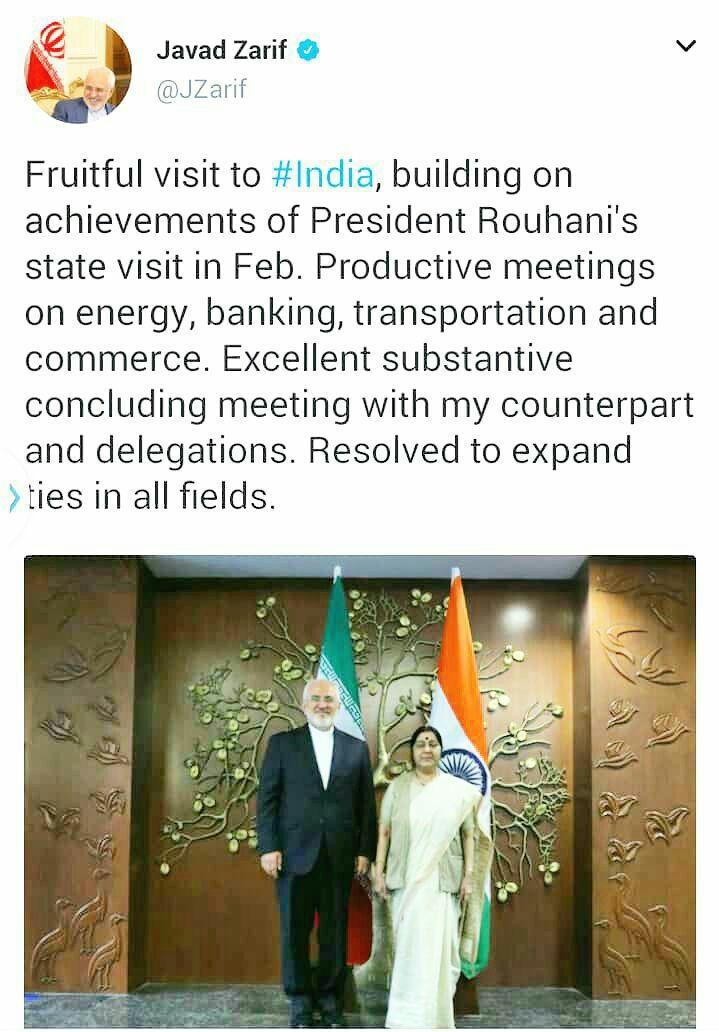 توئیت ظریف درباره نتایج سفر برجامیاش به هند