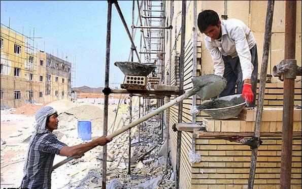 کارگر افغانی