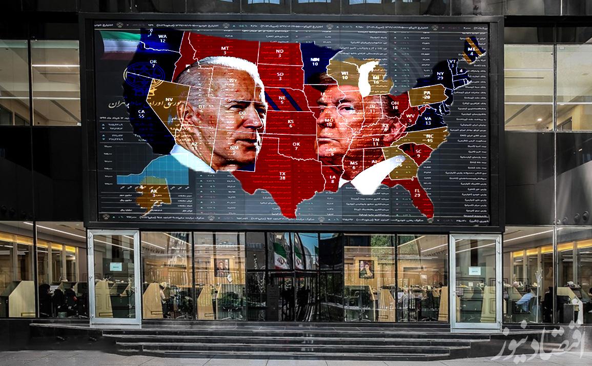 بورس ایران انتخابات آمریکا