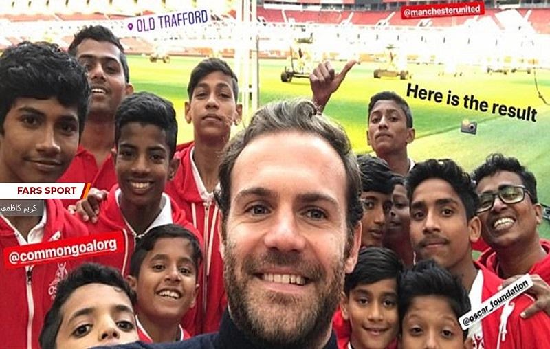 فقرای هندوستان در استادیوم منچستر یونایتد