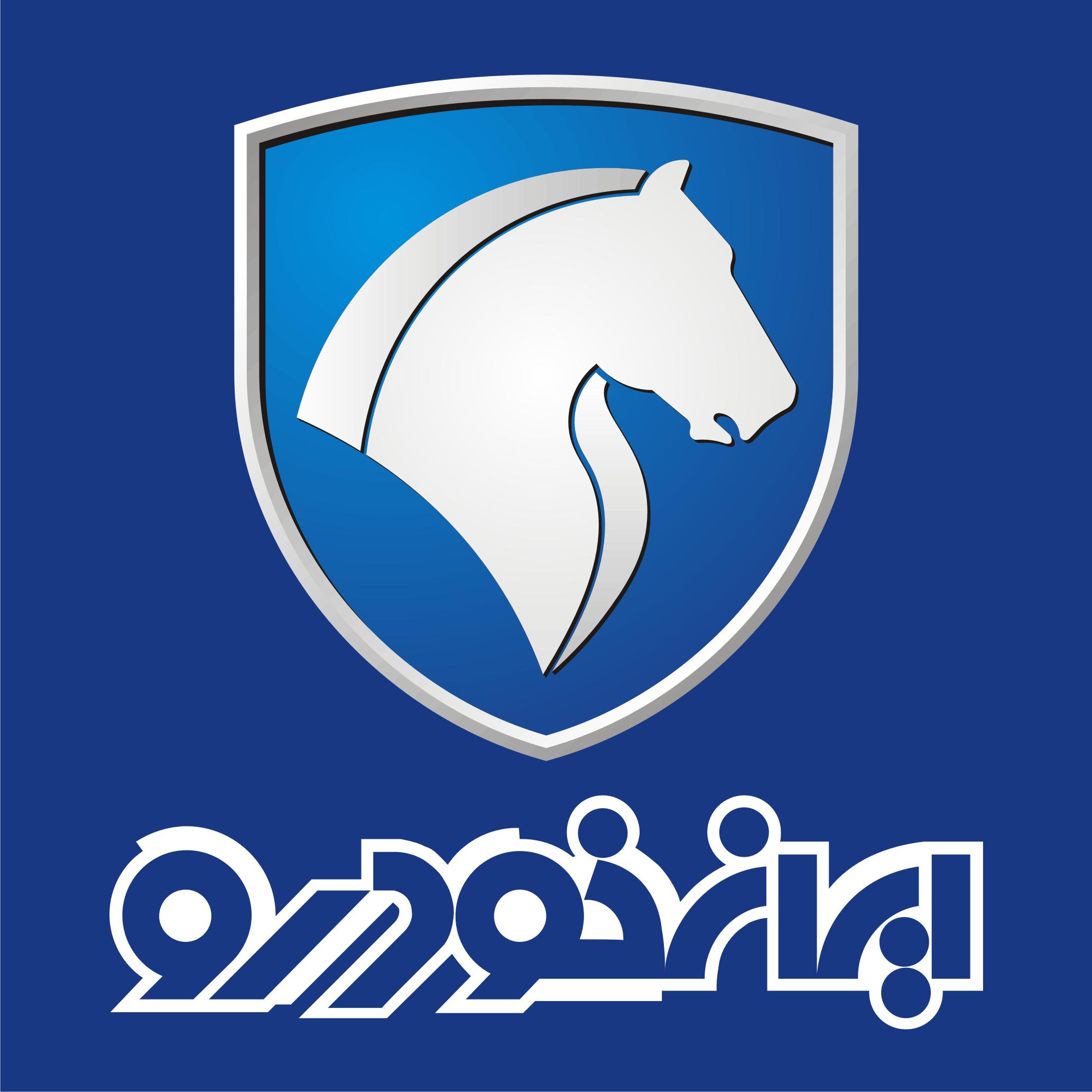 آغاز فروش محصولات ایران خودرو در سال 95
