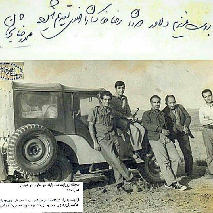 عکسی قدیمی از محمدرضا شجریان
