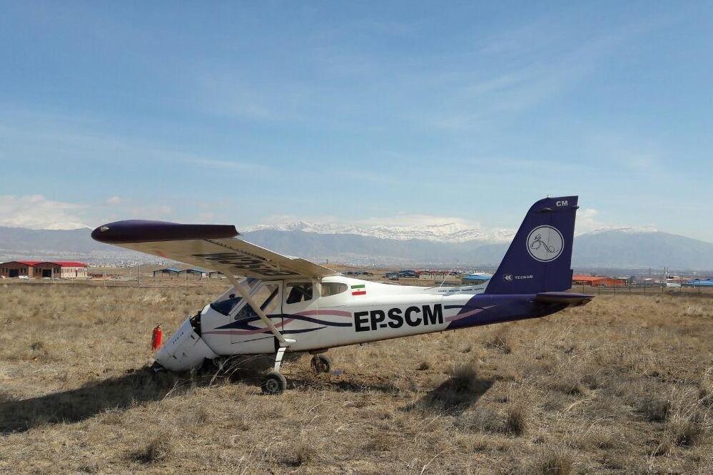 هواپیمای آموزشی