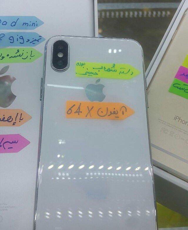 سو استفاده از نام هنرمندان برای فروش گوشی موبایل