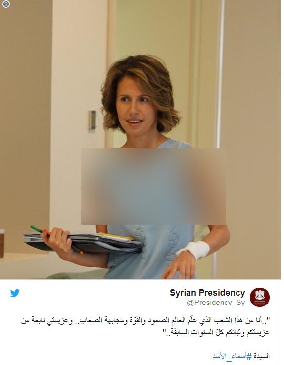 پیام همسر بشار اسد به مردمی که نگرانش هستند