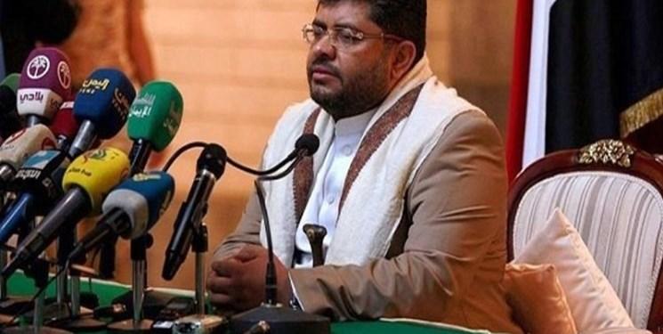 محمدعلی الحوثی