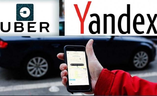 اوبر تاکسی اینترنتی