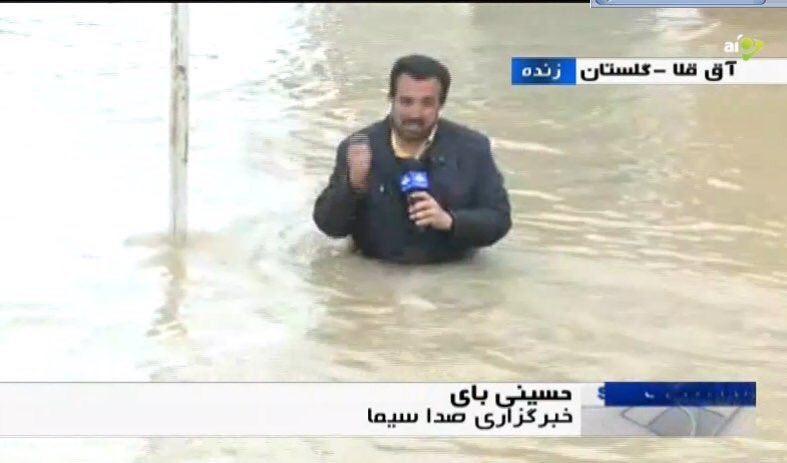 حسینی بای