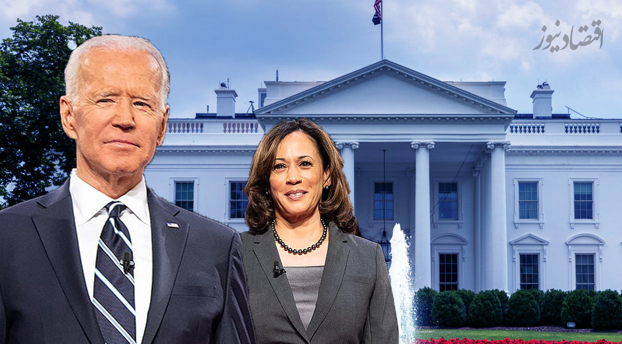 بایدن و هریس کاخ سفید