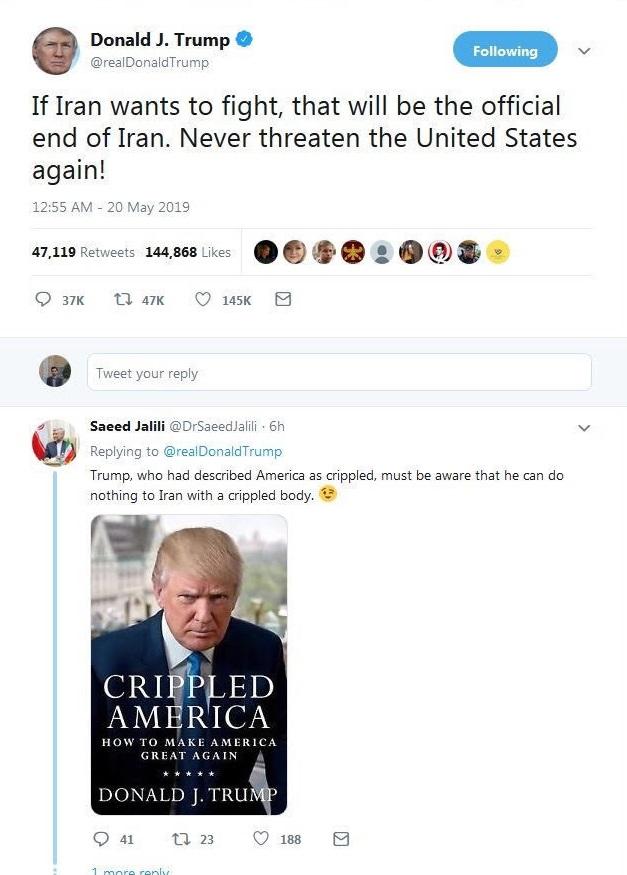 سعید جلیلی برای توئیت ترامپ، کامنت گذاشت +عکس