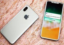 آغاز قطع ۵۰۰۰ گوشی تلفن اپل/ فروشندگان باید گوشیها را پس بگیرند