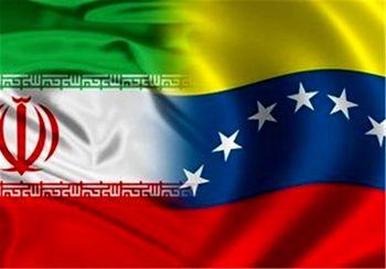 رویترز مدعی شد؛ فرود یک هواپیمای ایرانی در ونزوئلا