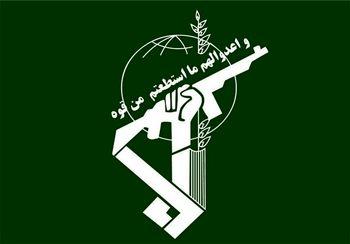 جزئیات شهادت یکی از نیروهای سپاه در مرز کرمانشاه