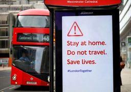 اقدامات جدید شهردار لندن برای مقابله با کرونا