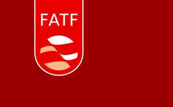 فرصت  چهارماهه FATF  به ایران