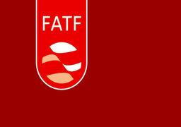 با عدم تصویب لوایح چهارگانه FATF بانکهای روسیه هم با ما همکاری نمیکنند
