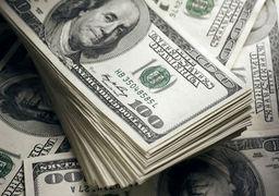 قیمت دلار و نرخ ارز امروز چهارشنبه ۱۶ خرداد + جدول