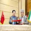 پایان بازی « تجارت یک گله  » با چین