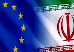 نیویورکتایمز: اینستکس از هدف ایران دور است