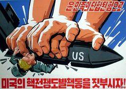 آغاز آمادهسازی روانی برای جنگ با آمریکا / انتشار پوسترهای ابرقهرمانی در کره شمالی + عکس