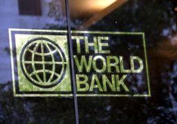 گزارش بانک جهانی از موانع توسعه اقتصادی عادلانه