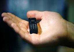 اندازه شگفت انگیز کوچکترین گوشی موبایل جهان +عکس