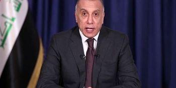 نخستوزیر عراق در دیدار با وزیر نیروی ایران چه گفت؟