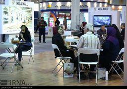 برگزاری بزرگترین رویداد مالی خاورمیانه در فروردین ماه
