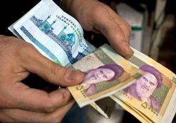 حداکثر میزان افزایش حقوق 97 کارمندان دولت مشخص شد