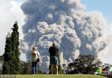 پای مردی در فوران آتشفشان هاوایی ذوب شد! + فیلم