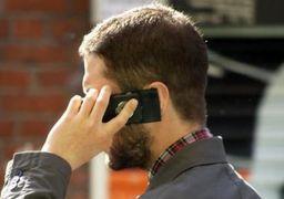 راههایی کاربردی برای افزایش امنیت تلفن همراه