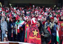 تمجید روسای FIFA و AFC از حضور بانوان در ورزشگاه آزادی+عکس