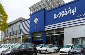 اولین خودروی برقی ایران چه زمانی رونمایی میشود؟