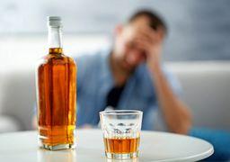 افزایش مسمومیتهای الکلی در خراسانشمالی