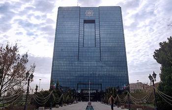 ورود شعب چینی به شبکه بانکی ایران