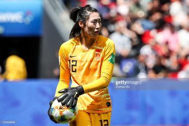 جامجهانی فوتبال زنان 2019