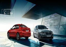 قیمت رقابتی پرشیاخودرو برای خودروهای نو BMW