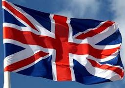 انگلیس: به دنبال درگیری با ایران نیستیم