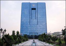 عادی شدن فعالیت شعب خارجی بانک های ایرانی