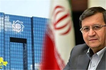 همتی: مهمترین عامل برونزای اقتصاد کشور، ادامه تحریمهای یکجانبه آمریکا علیه ایران است